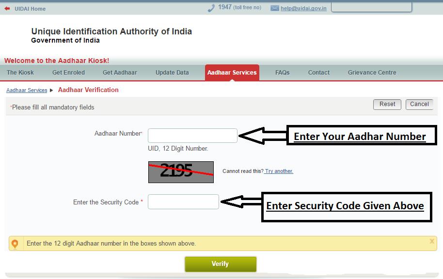 Aadhar Verification
