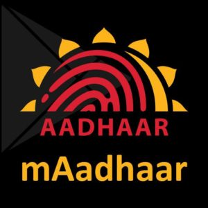 mAadhar App